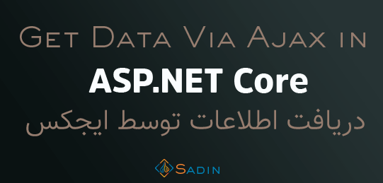 How to get data with ajax request in ASPNET Core