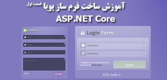 how to create dynamic form generator in asp net core part one