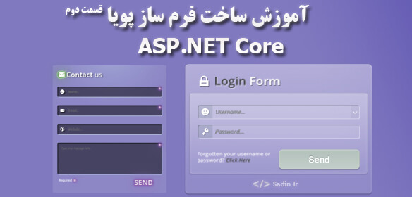 how to create dynamic form generator in asp net core part two