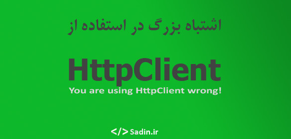 Big mistake in using HttpClient